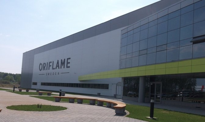 Oriflame Cosmetics inaugurates production facility in Russia