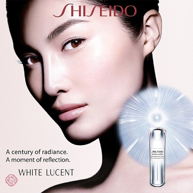 Cosmetics maker Shiseido announces new $250M research base