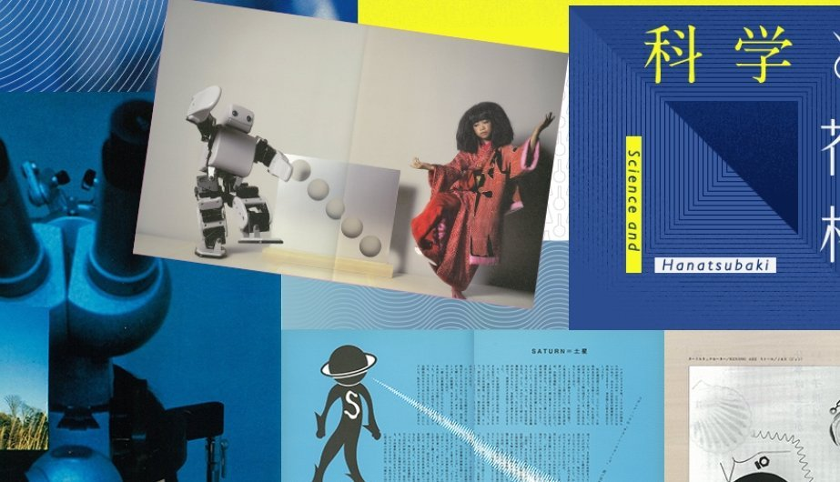 Is print dead? Shiseido to convert trends magazine to digital only in 2016