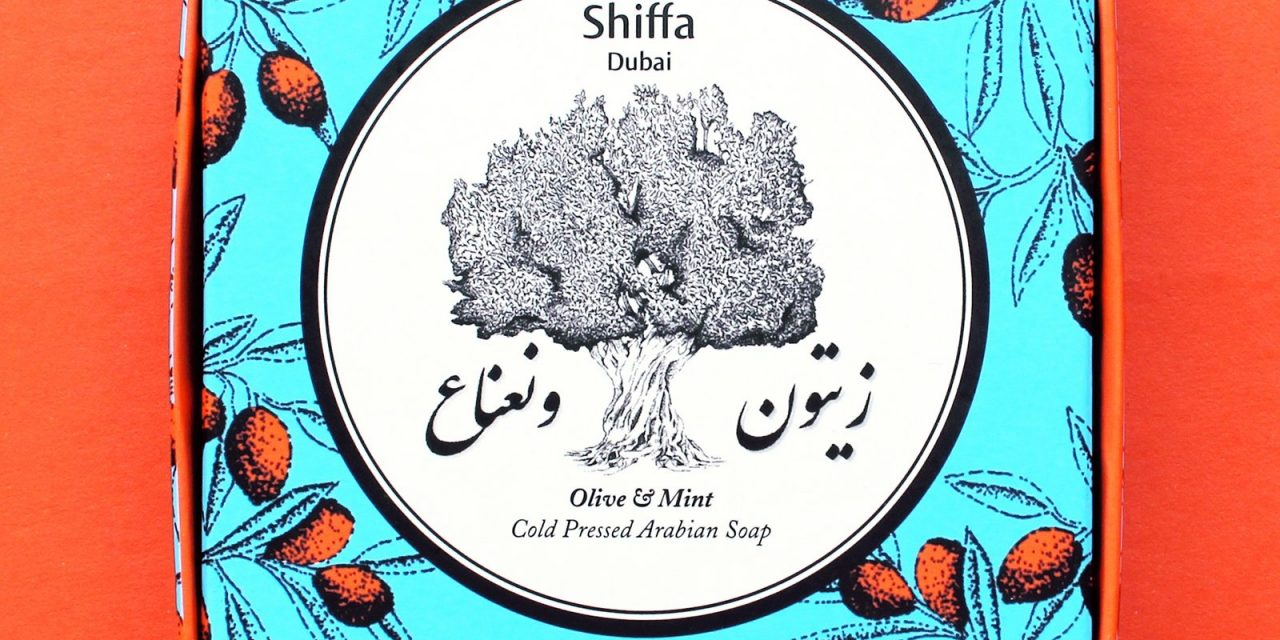 Shiffa Dubia – Olive And Mint Cold Pressed Arabian Soap