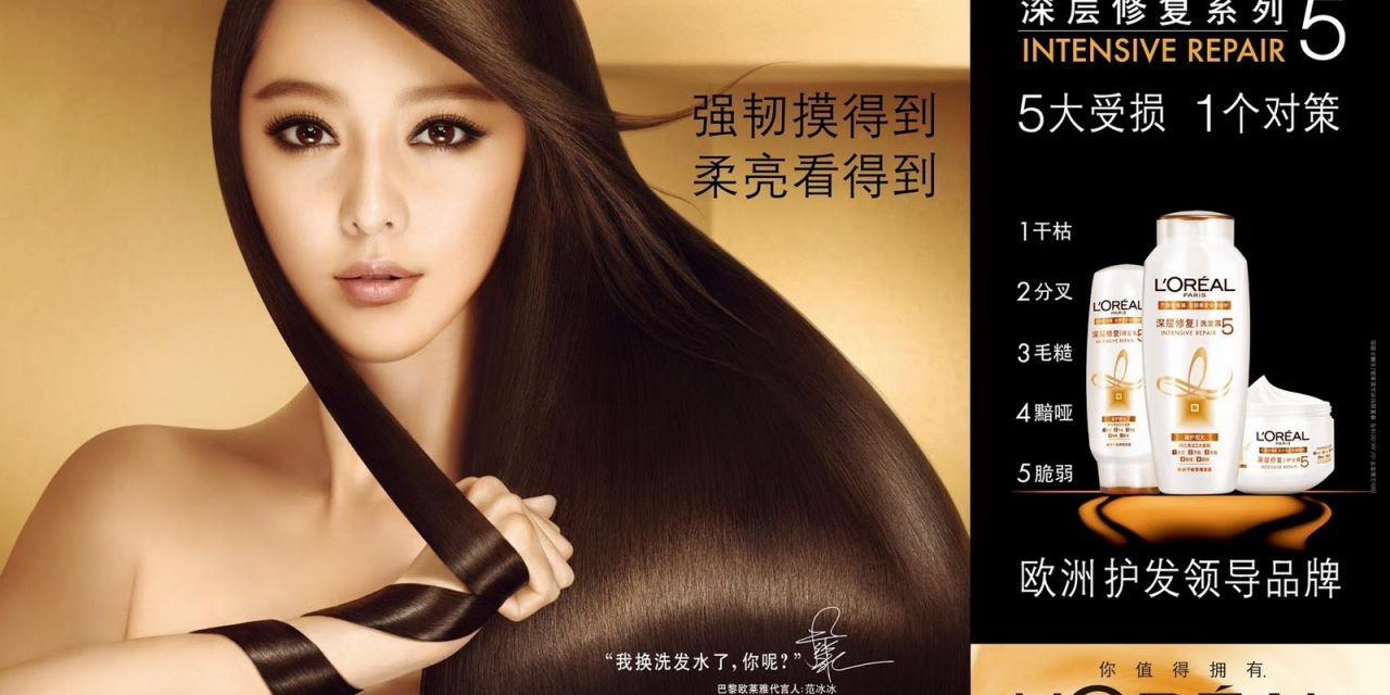 L'Oréal China CEO: We stay strong in Chinese market by understanding the consumer