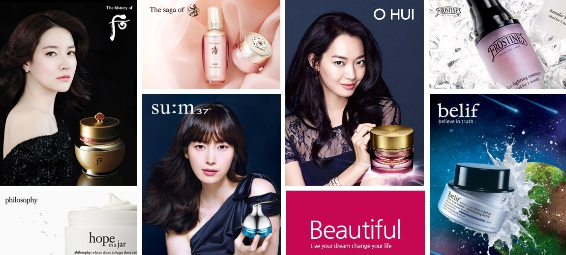 LG Household & Healthcare pips L'Oréal, Unilever and AmorePacific to be named 'most innovative'