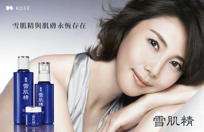 KOSE to launch Sekkisei brand into US travel retail