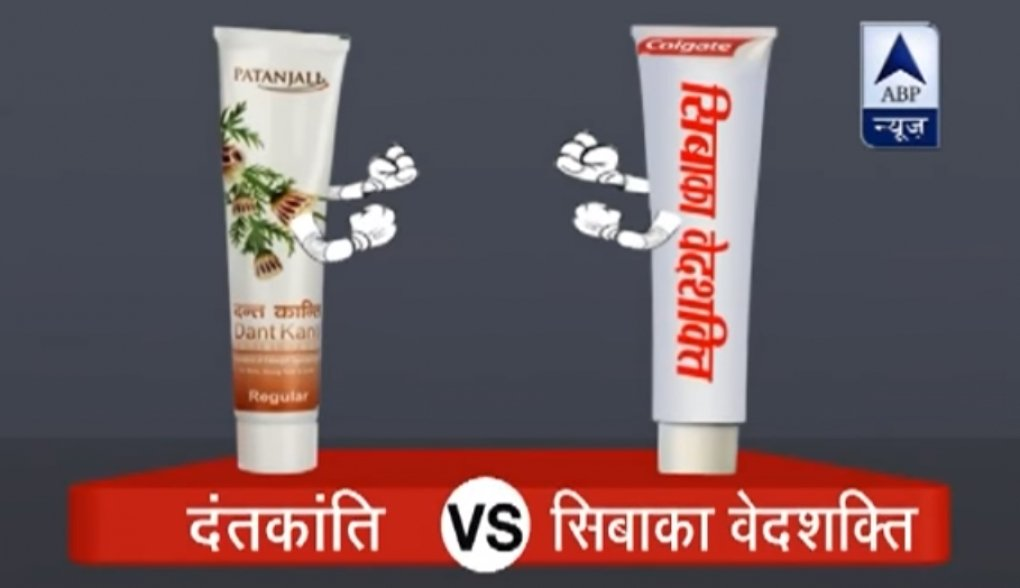 Challenge accepted: Colgate fights back against Patanjali with launch of herbal toothpaste