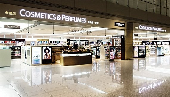 Korean duty free beauty limitations sees cosmetic shares tumble