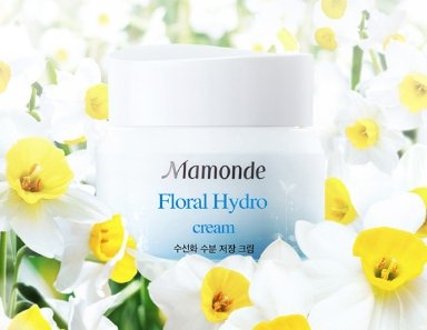 AmorePacific Malaysia: Mamonde will be a big hit, new RM500m facility planned