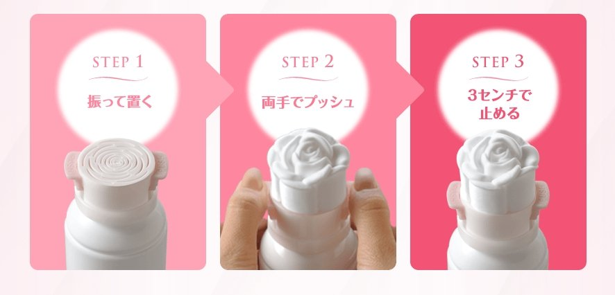 Kanebo Evita – Beauty Whip Cleanser