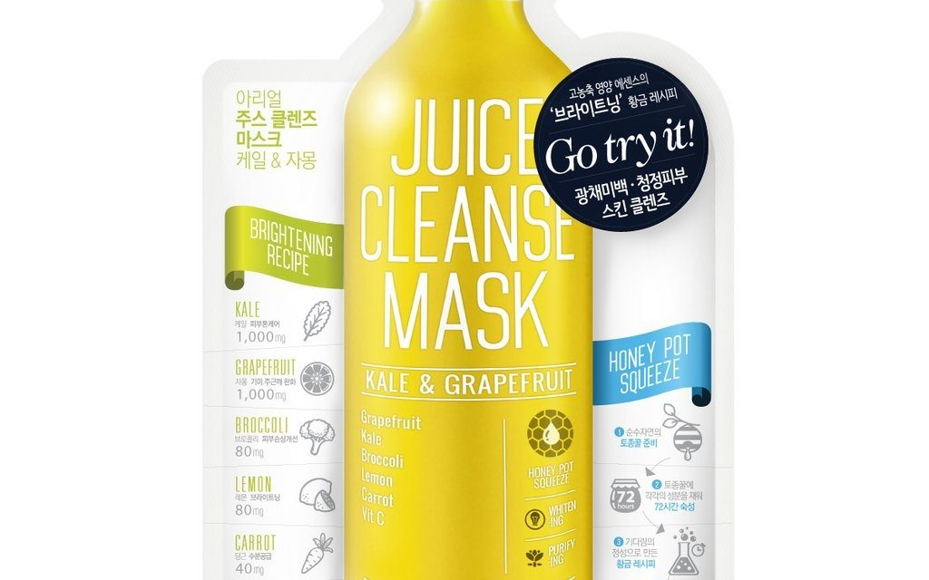 Ariul – Juice Cleanse Mask — Kale & Grapefruit