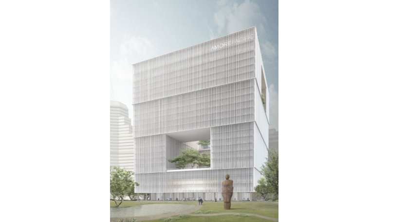 AmorePacific starts move to new Yongsan HQ