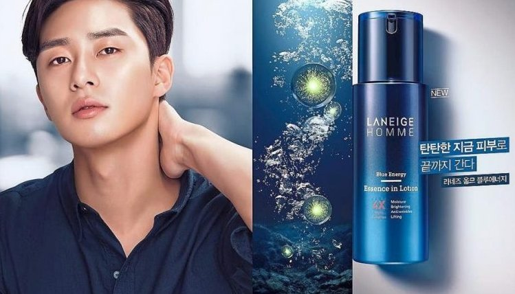 Laneige to beef up men's offer; announces Park Seo-joon as new face