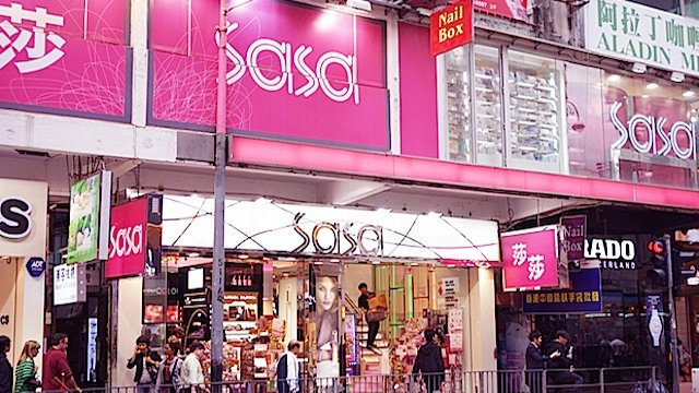 Sa-Sa to pull out of Taiwanese market by end of March