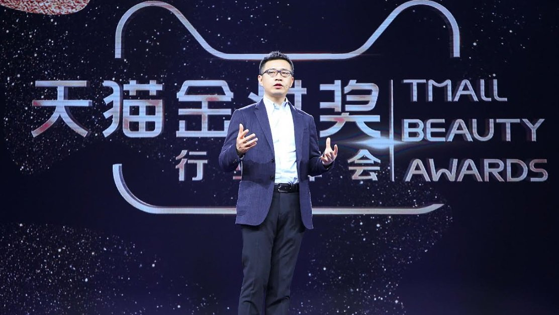 Tmall guns for growth in beauty category with ambitious 1,000 store target