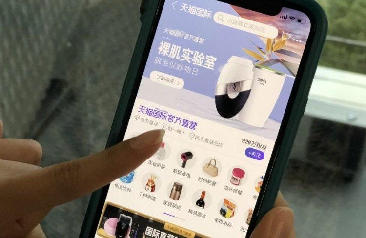 Tmall launches English-language site to help recruit foreign brands