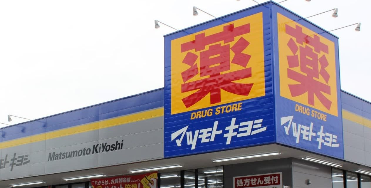MatsumotoKiyoshi Holdings in talks with rival Cocokara Fine to form Japan's largest chain of discount pharmacies