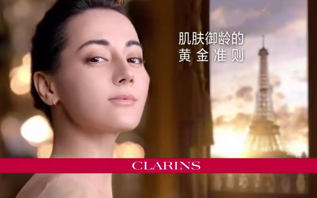 Clarins names China's Dilireba Skin Care Ambassador for the Asia-Pacific region