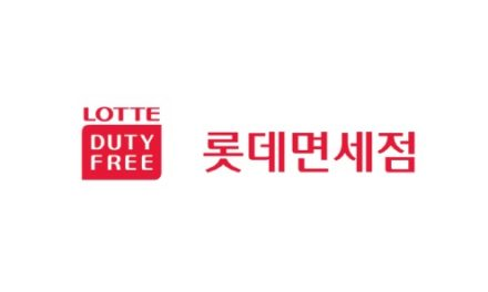 Lotte to open Sydney flagship