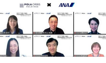 Reach for the stars: Pola Orbis teams up with Ana Holdings to design cosmetics for space travel
