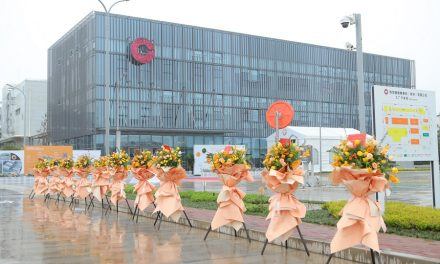 Givaudan cuts the ribbon on Changzhou fragrance production facility