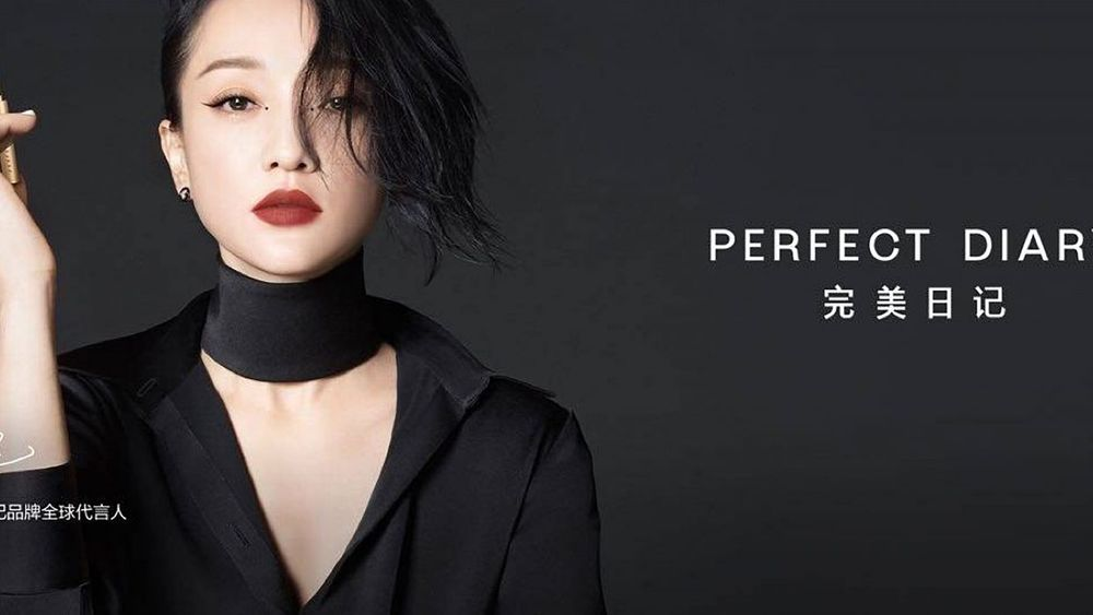 Luxury goals? Perfect Diary announces Zhou Xun as first Global Spokesperson