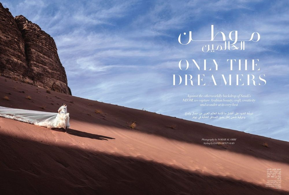 ITP Media introduces print magazines Harper's Bazaar and Esquire into Saudi Arabia