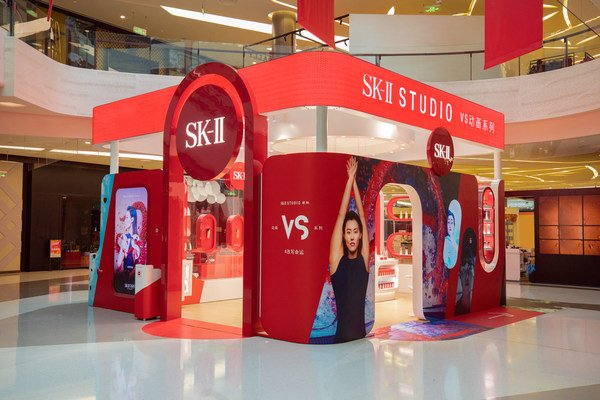SK-II launches first social retail pop-up store in Hainan